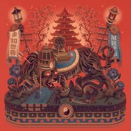 AYS - Worlds Unknown LP