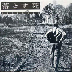copy of Dropdead - 落とす死 LP